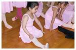 芭蕾舞課程