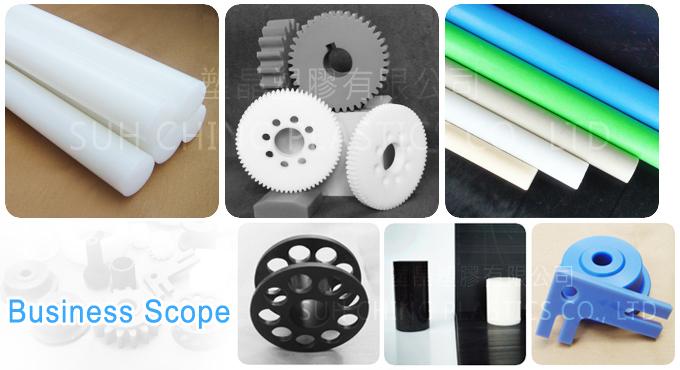 SUH CHING PLASTICS CO.,LTD..塑晶塑膠.LTD.-POM, PP, PE, ABS, VPE, plastic products-Taiwan