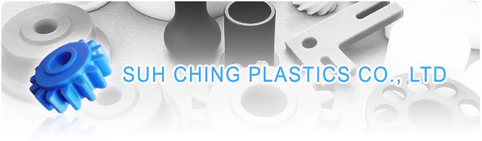 SUH CHING PLASTICS CO.,LTD.., plastic products-Taiwan